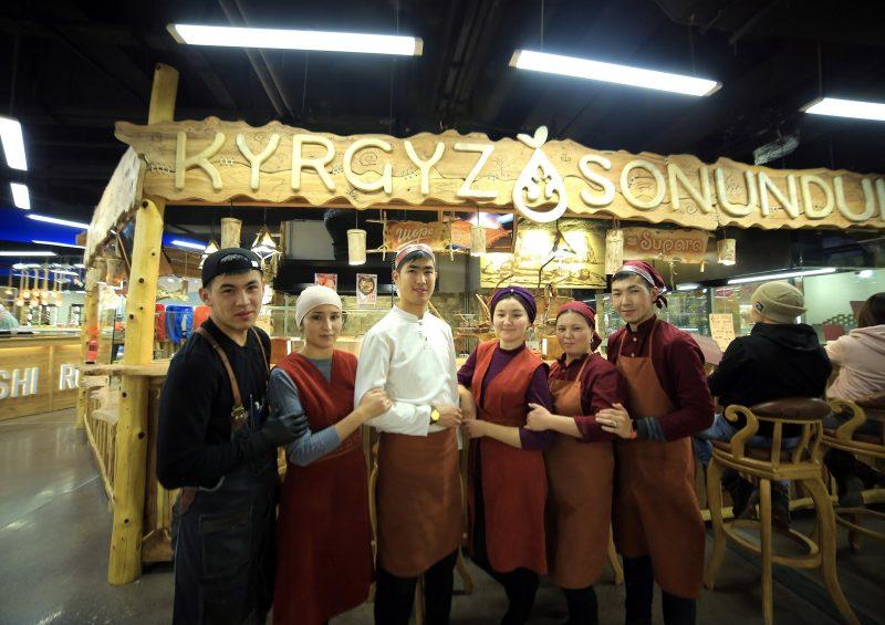 выставка супара сонундук