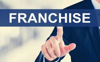 Что такое франшиза?
